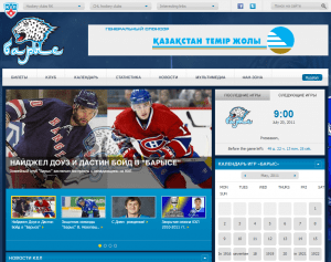 Official website of Hockey Club Barys Astana Barys 300x237 KHLs Barys Astana Announces Signing of Boyd, Dawes